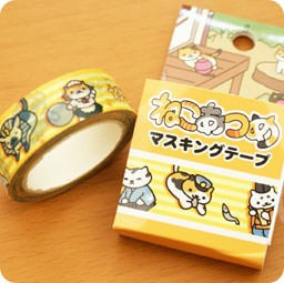 boutique-shop-kawaii-france-lille-chezfee-com-washi-masking-tape-chat-neko-atsume-authentique-rare