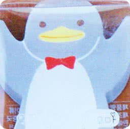 sticky-note-kawaii-animal-assis-papeterie-en-ligne-chezfee-penguin