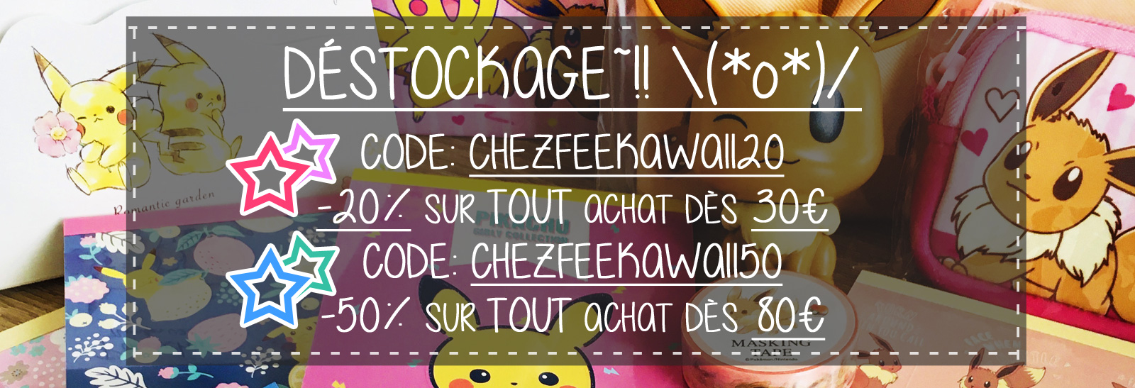 chezfee boutique kawaii slide show pokemon code promo slideshow destockage50