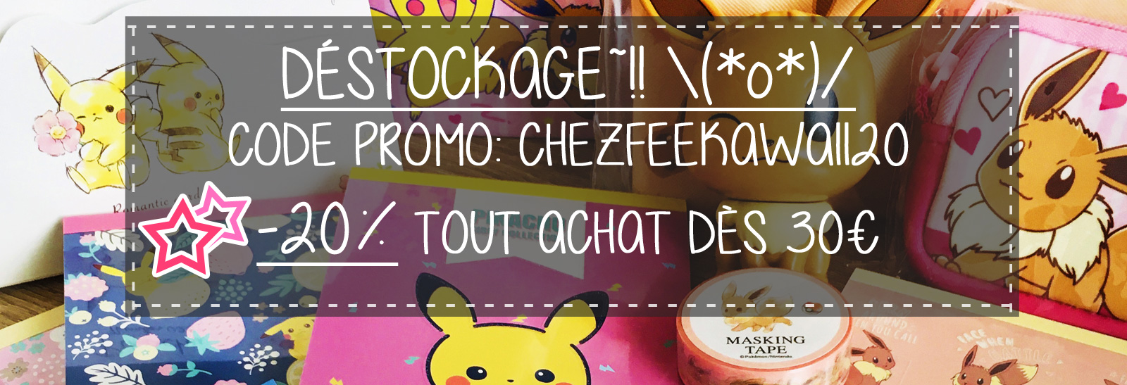 chezfee boutique kawaii slide show pokemon code promo slideshow destockage