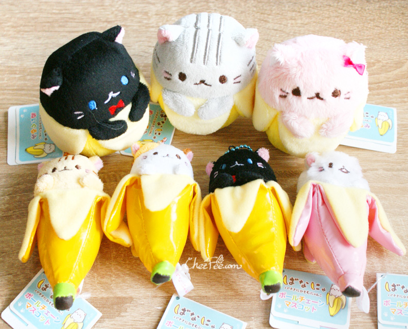 boutique kawaii shop france chezfee peluche japonaise bananya licence 1