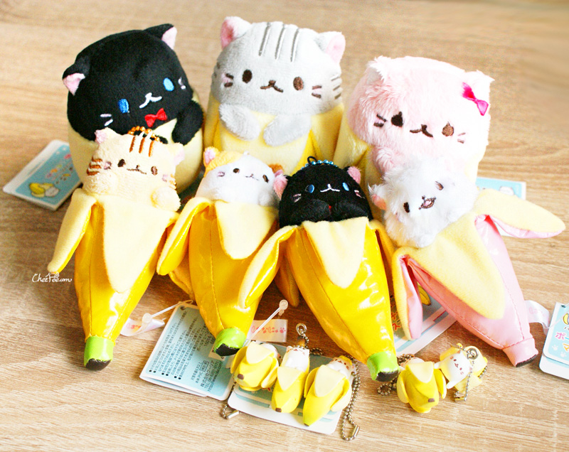 boutique kawaii shop france chezfee peluche japonaise bananya licence 20
