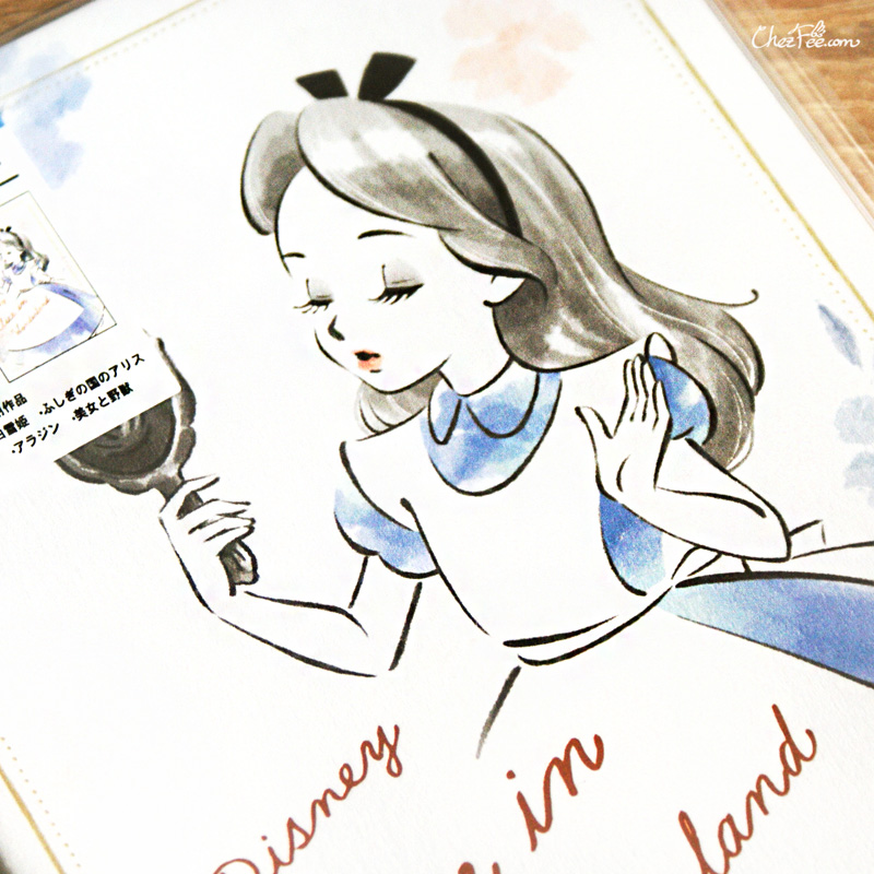 boutique kawaii shop chezfee agenda 2019 japonais disney japan princesses alice 7