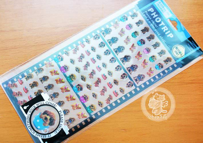 autocollant-mignon-sticker-kawaii-japonais-papeterie-boutique-kawaii-chezfee-com-q-lia-phototrip-japon-chien1