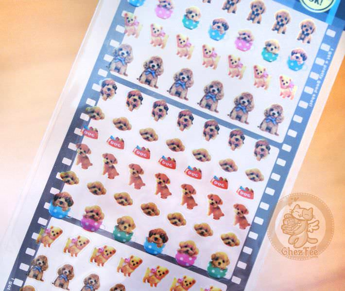 autocollant-mignon-sticker-kawaii-japonais-papeterie-boutique-kawaii-chezfee-com-q-lia-phototrip-japon-chien2