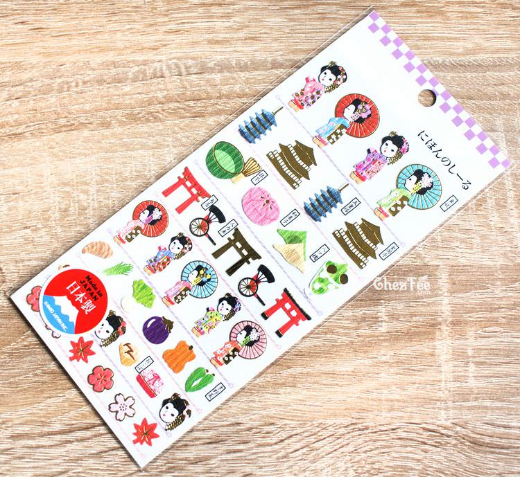boutique kawaii shop chezfee stickers japonais kokeshi geisha kyoto 1