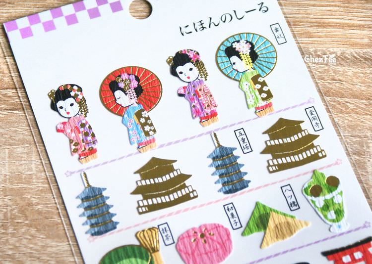 boutique kawaii shop chezfee stickers japonais kokeshi geisha kyoto 2