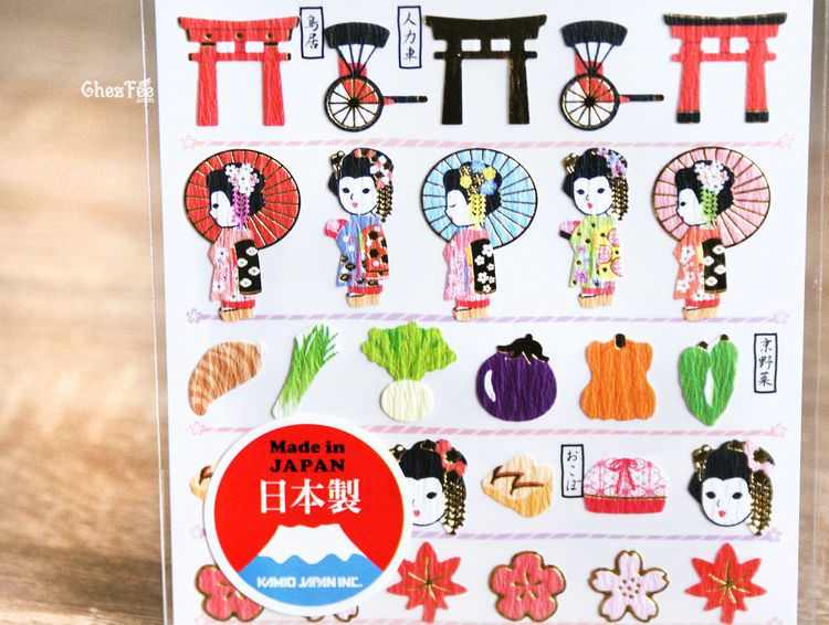 boutique kawaii shop chezfee stickers japonais kokeshi geisha kyoto 3