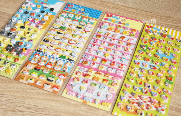 boutique kawaii shop france chezfee sticker japonais 3d animal 1