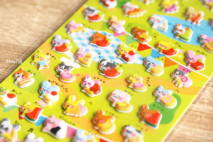 boutique kawaii shop france chezfee sticker japonais 3d animaux gateaux 4