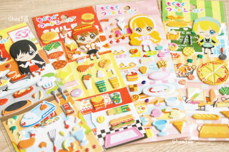 boutique kawaii shop france chezfee sticker japonais 3d restaurant japon 2