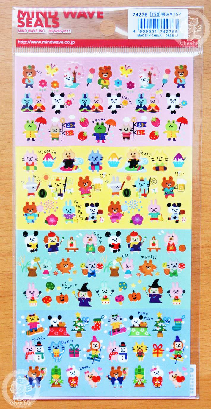 autocollant mignon sticker kawaii papeterie boutique kawaii chezfee com japon quatre seasons1