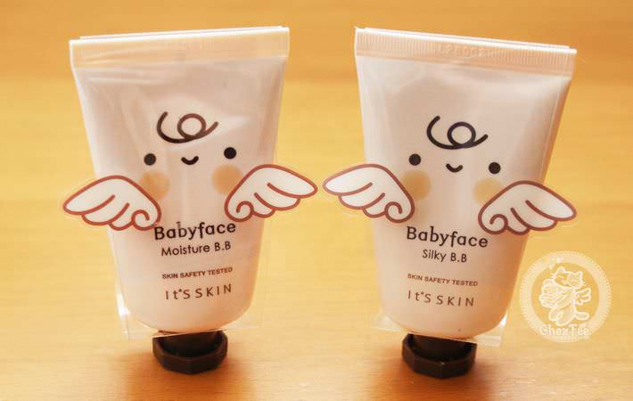 boutique kawaii shop en ligne france chezfee com beaute coreen bbcreme silky moisture itsskin1