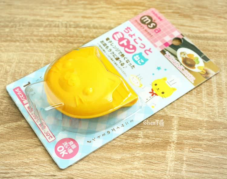 D corations maison mini gant de cuisine kawaii en for Decoration cuisine kawaii