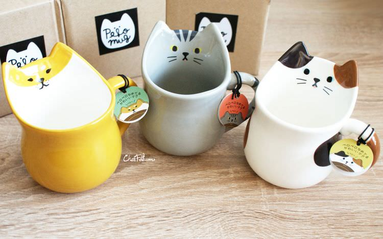 boutique kawaii shop chezfee cuisine neko chat mug tasse 1