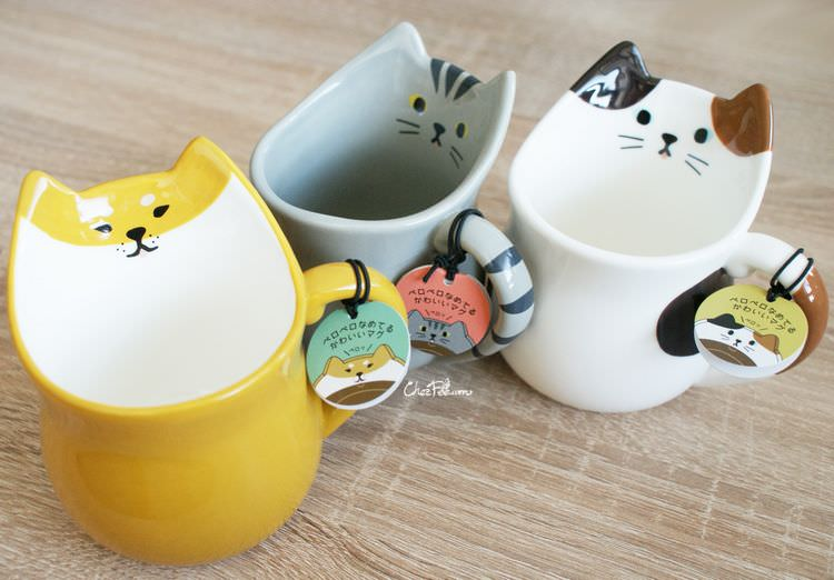 boutique kawaii shop chezfee cuisine neko chat mug tasse 2