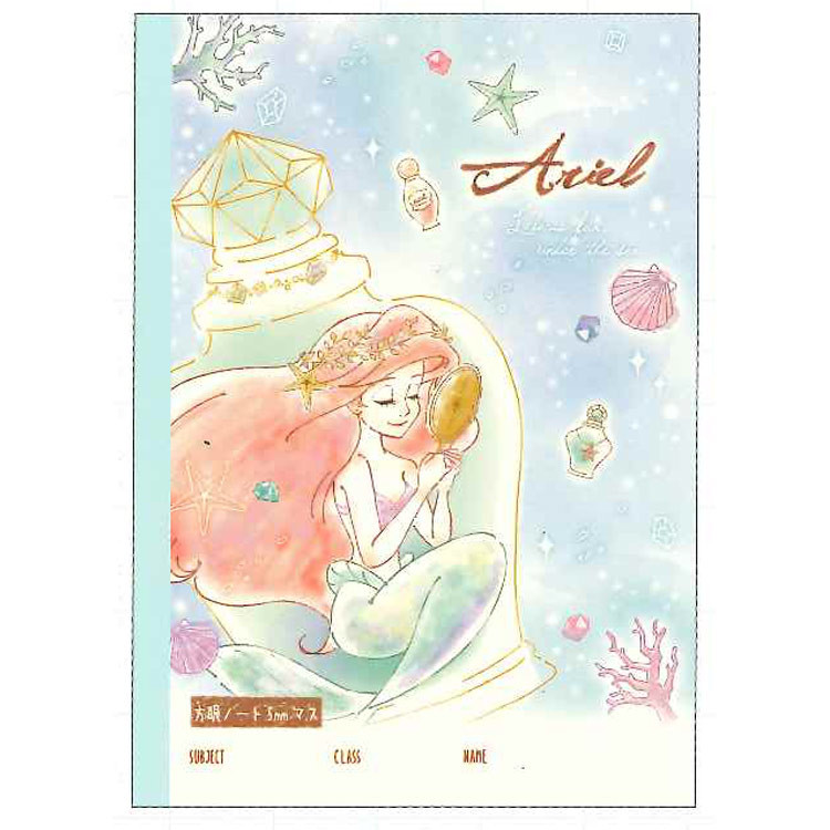 boutique kawaii shop chezfee france disney japan sirene ariel crystal cahier kanji 1