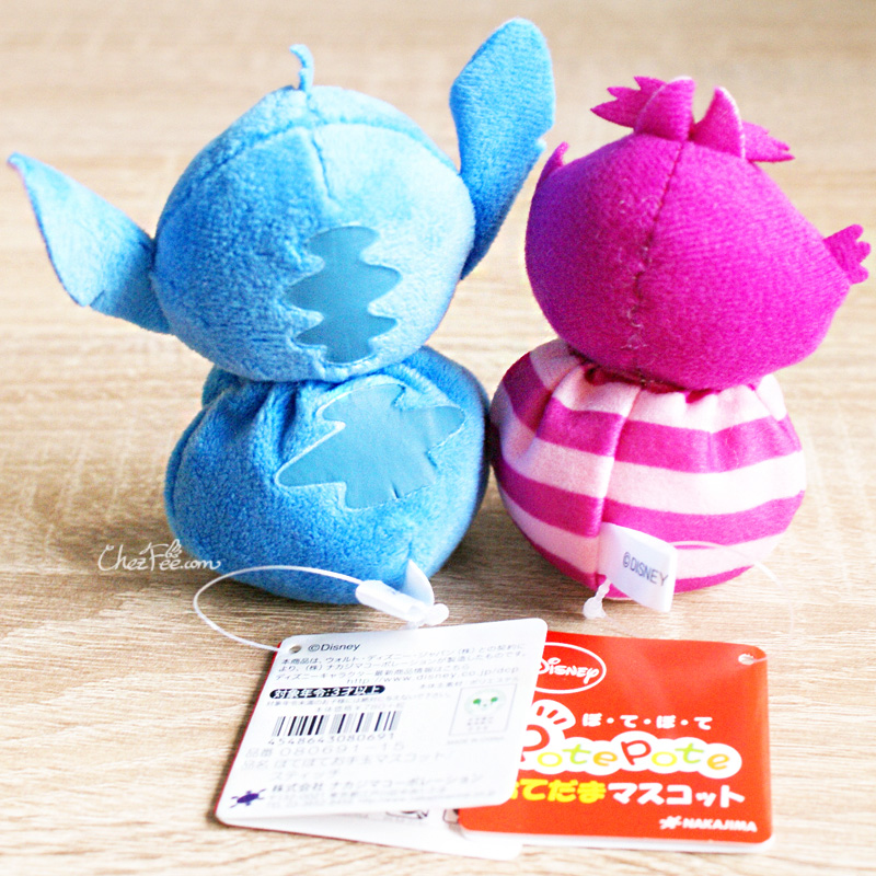 boutique kawaii shop chezfee france disney japan tedama peluche tsumtsum mochi stitch cheshir chat 3