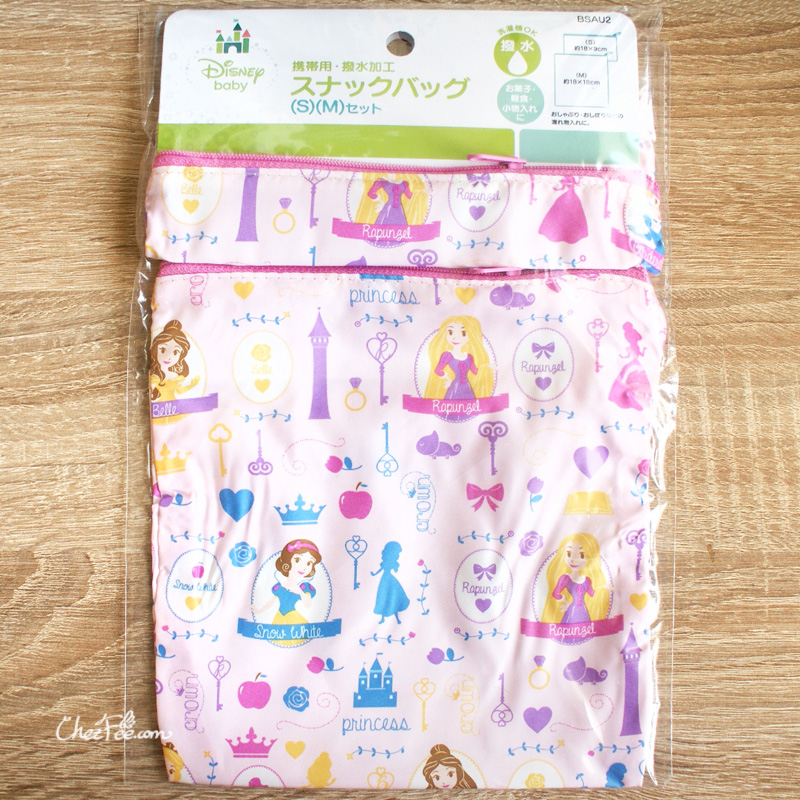 boutique kawaii shop chezfee disney japan papeterie trousse pochette princesses 2