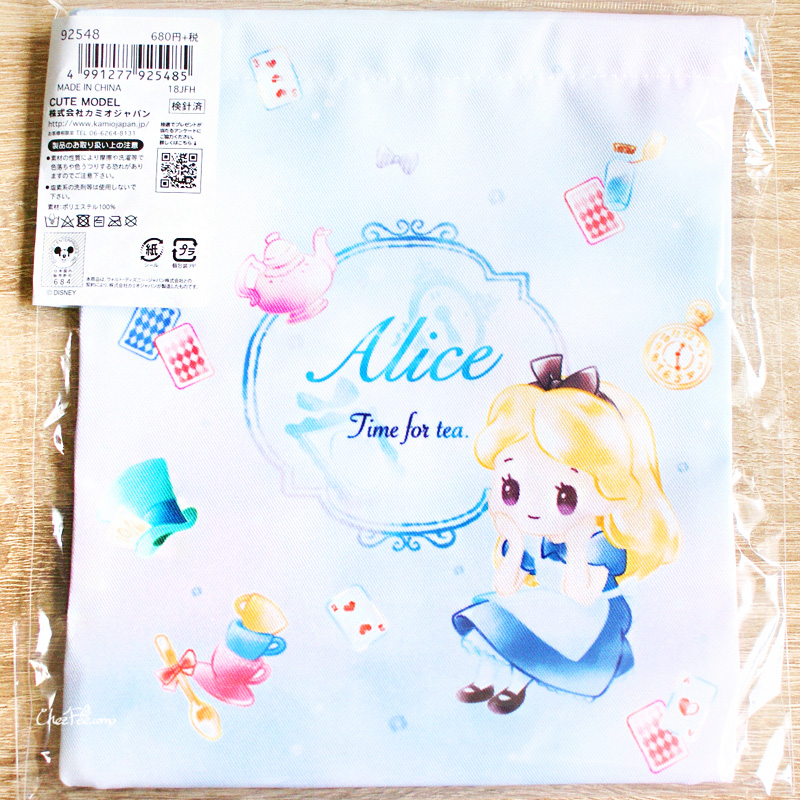 boutique kawaii shop chezfee disney japan pochon sac vrac alice wonderland pays merveilles chibi 2