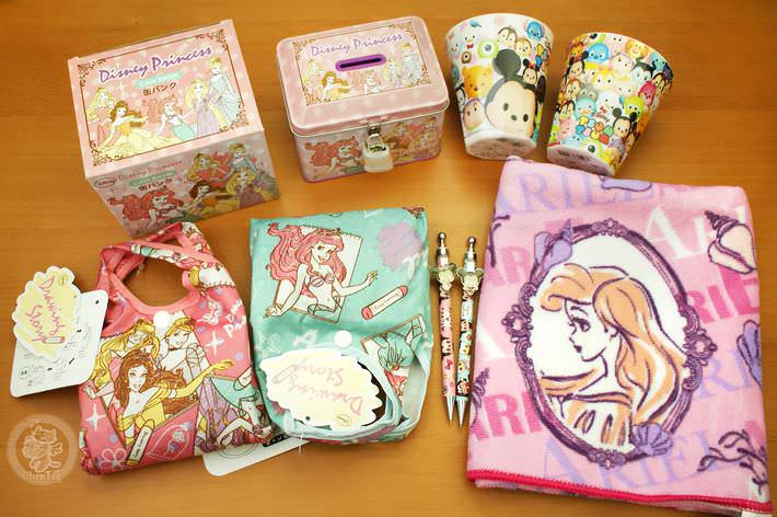 boutique kawaii shop cute disney japan chezfee com france2