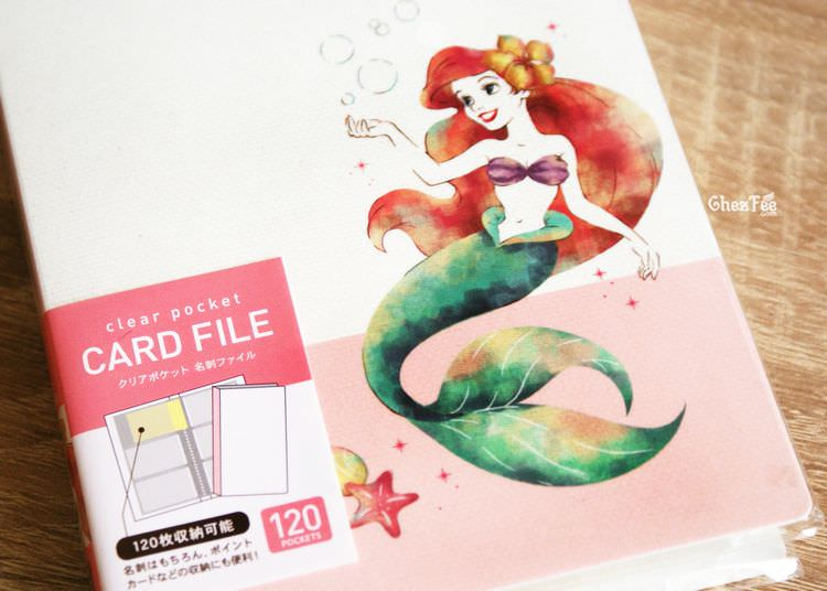 boutique kawaii shop chezfee disney japon porte carte ariel jolie 2