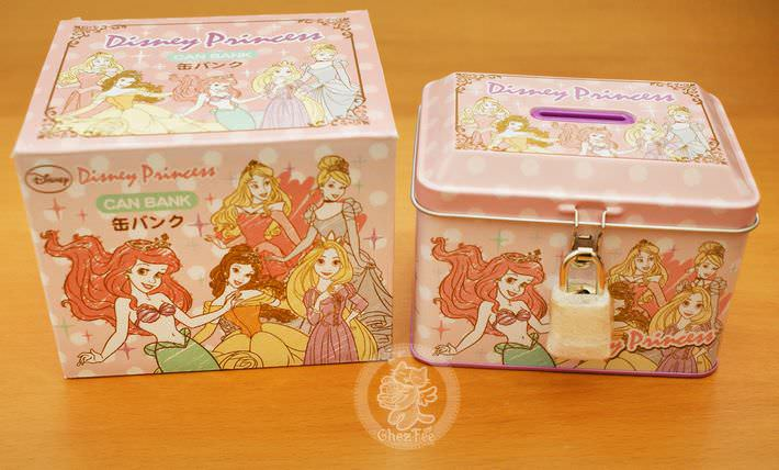boutique kawaii shop disney japan chezfee com tirelire princesses1