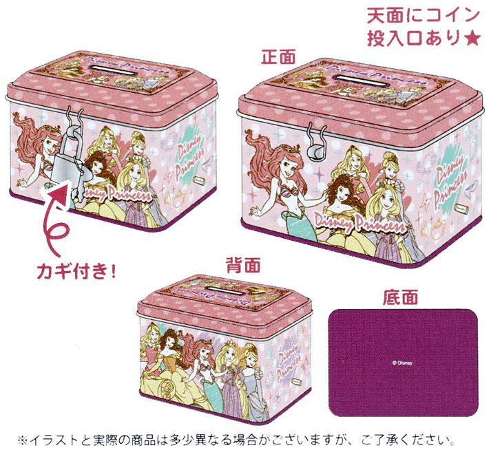 boutique kawaii shop disney japan chezfee com tirelire princesses5