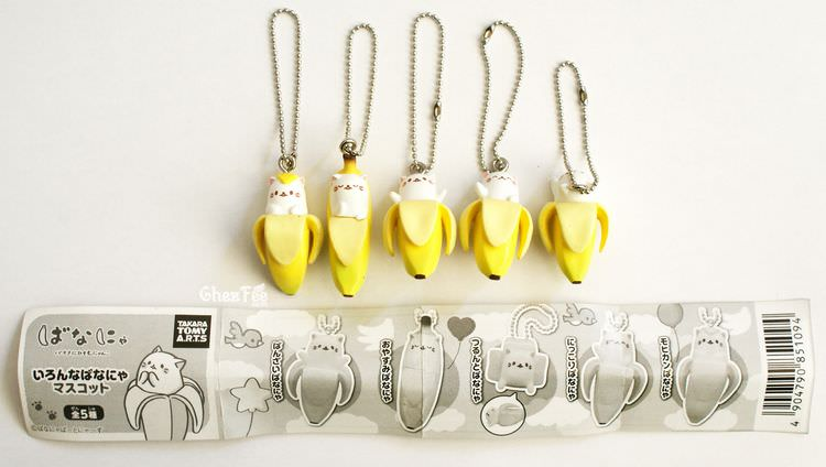 boutique kawaii shop cute gashapon japonais chat bananya 2