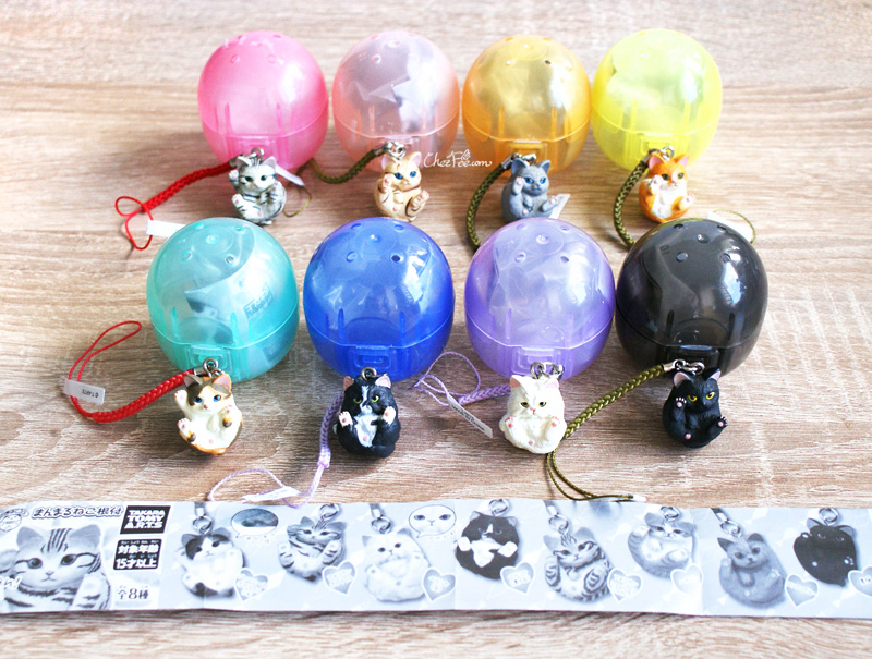 boutique kawaii shop chezfee object gashapon blindbox chat roule rond 2