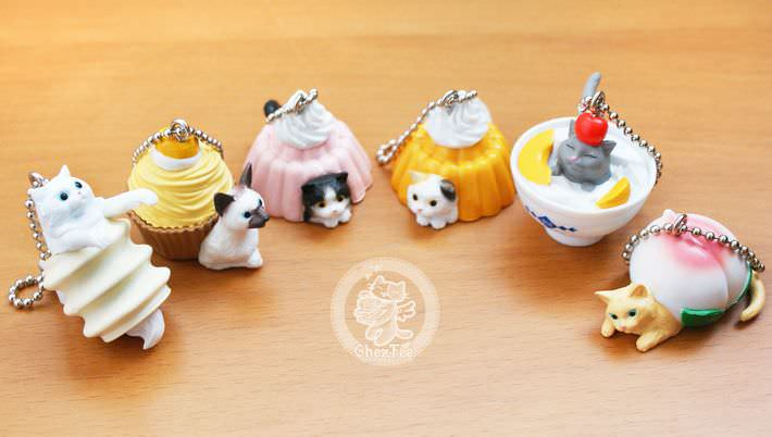 boutique kawaii shop chezfee com gachapon france straps porte clef neko cafe1