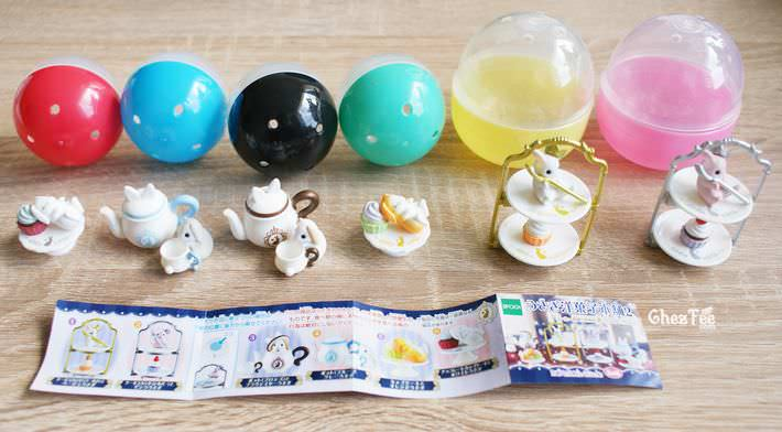 boutique kawaii authentique chezfee gashapon gachapon lapin patisserie1
