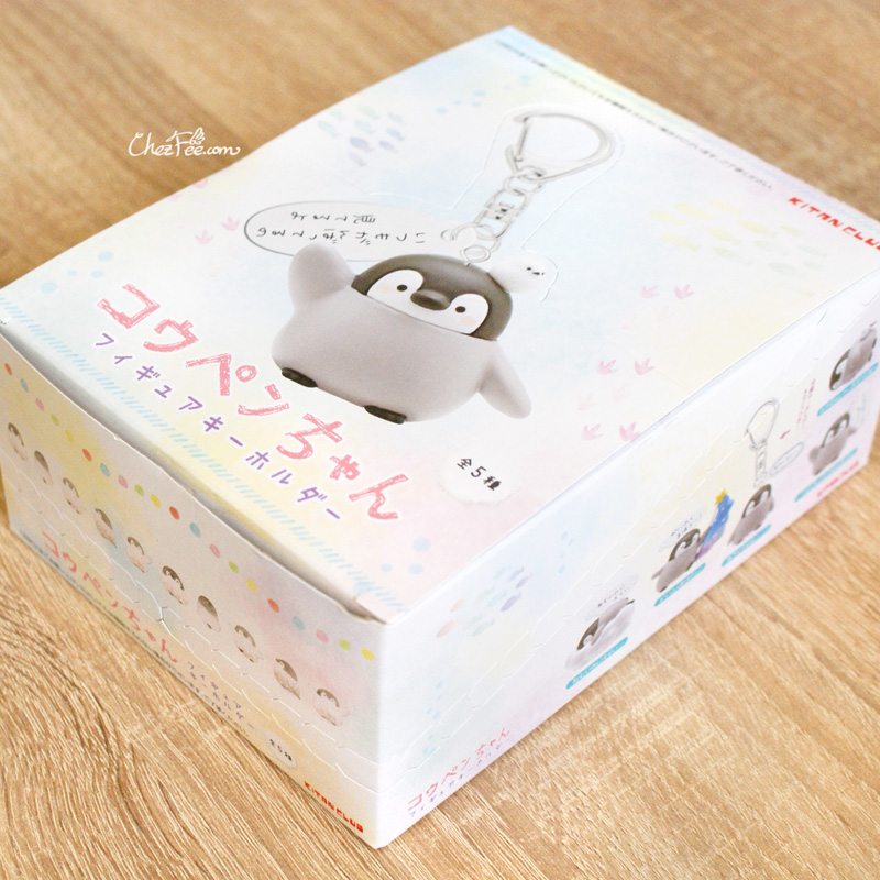 boutique kawaii shop france chezfee boite mysterieuse blind box pingouin porte clef 1