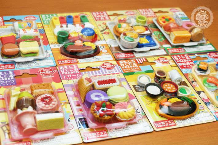 boutique kawaii shop france chezfee cute papeterie gomme eraser iwako japan japon food nourriture2