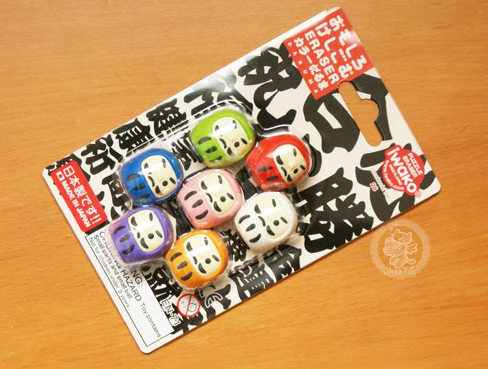 boutique kawaii shop france chezfee com cute papeterie gomme eraser iwako japan japon daruma1