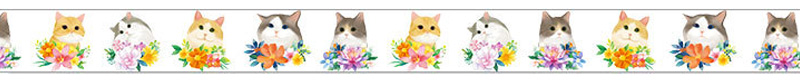 boutique kawaii shop chezfee fourniture papeterie washi masking tape chat fleur 4