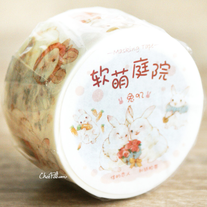 boutique kawaii shop chezfee fourniture papeterie washi masking tape lapin 1