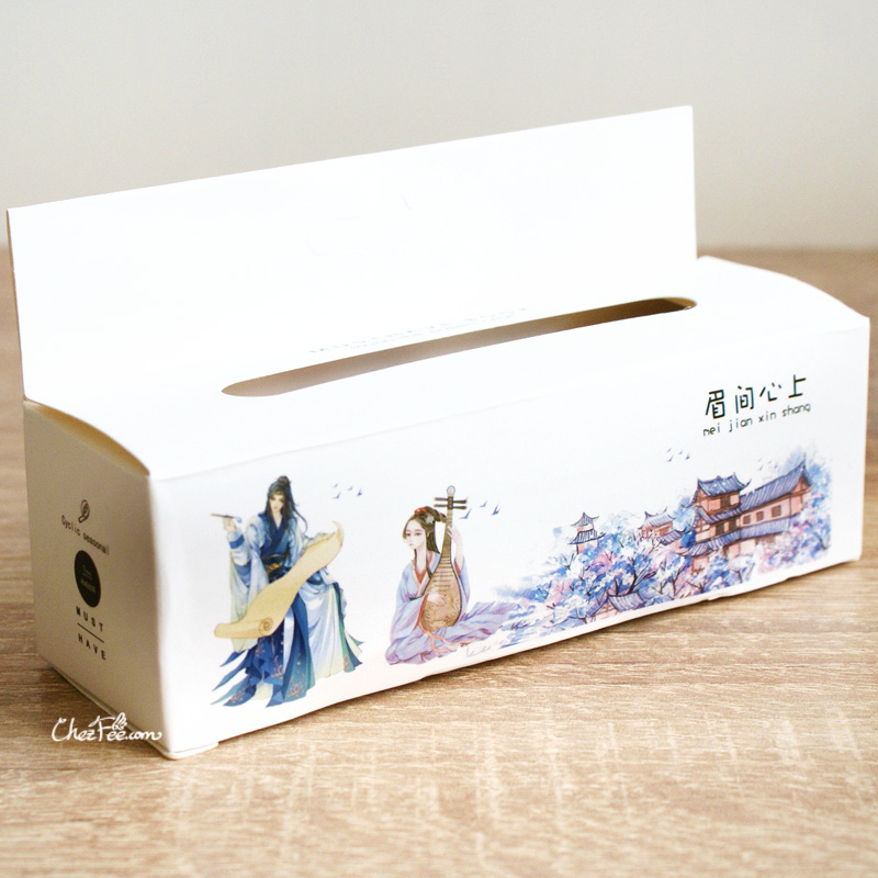 boutique kawaii shop chezfee fourniture papeterie washi masking tape chine ancienne ancient china 1