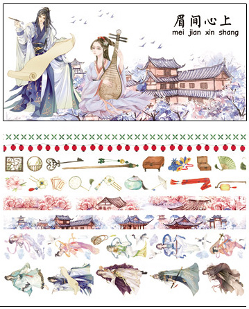 boutique kawaii shop chezfee fourniture papeterie washi masking tape chine ancienne ancient china 5