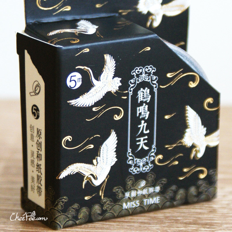 boutique kawaii shop chezfee fourniture papeterie washi masking tape dore grue crane noir 1