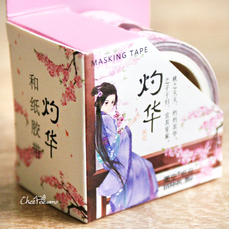 boutique kawaii shop chezfee fourniture papeterie washi masking tape vetement traditionnel chinois hanfu floraison 1