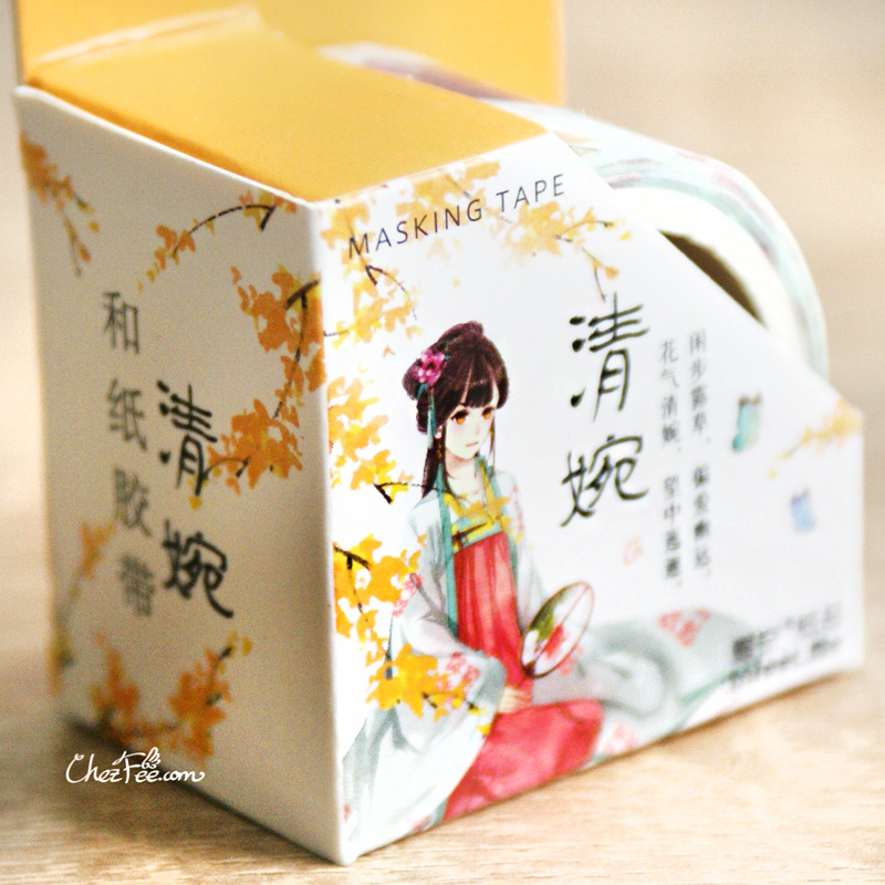 boutique kawaii shop chezfee fourniture papeterie washi masking tape vetement traditionnel chinois hanfu fraicheur 1