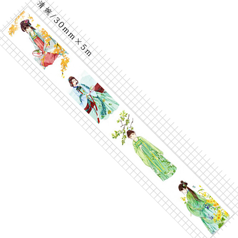 boutique kawaii shop chezfee fourniture papeterie washi masking tape vetement traditionnel chinois hanfu fraicheur 4