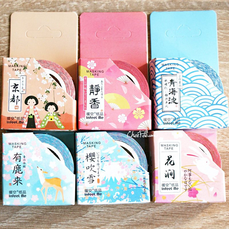 boutique kawaii shop chezfee fourniture papeterie washi masking tape motif japonais 1