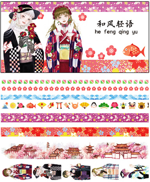 boutique kawaii shop chezfee fourniture papeterie washi masking tape motif japonais kimono 4