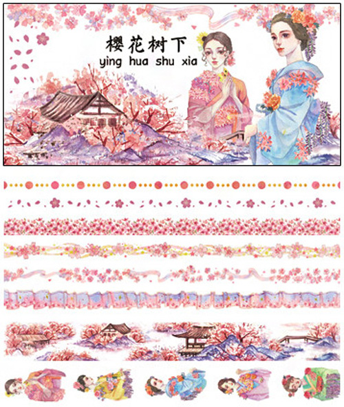 boutique kawaii shop chezfee fourniture papeterie washi masking tape motif japonais kimono sakura 4