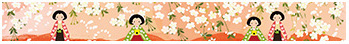 boutique kawaii shop chezfee fourniture papeterie washi masking tape motif japonais kyoto 4