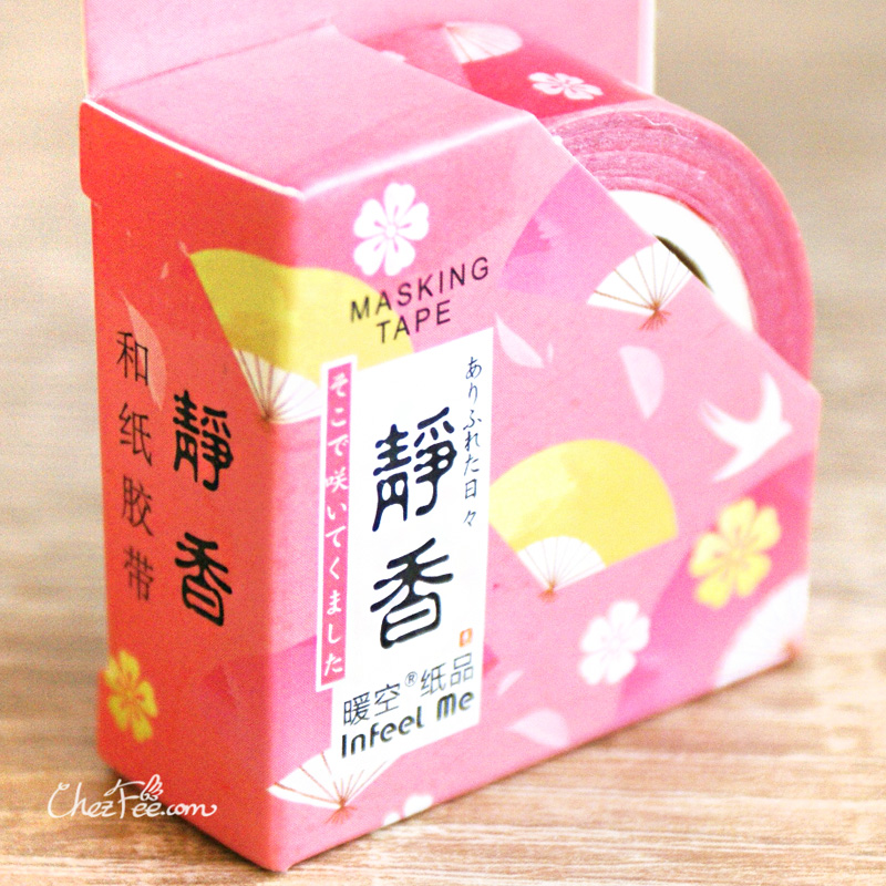 boutique kawaii shop chezfee fourniture papeterie washi masking tape motif japonais shizuka 1