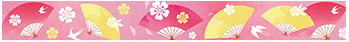 boutique kawaii shop chezfee fourniture papeterie washi masking tape motif japonais shizuka 4
