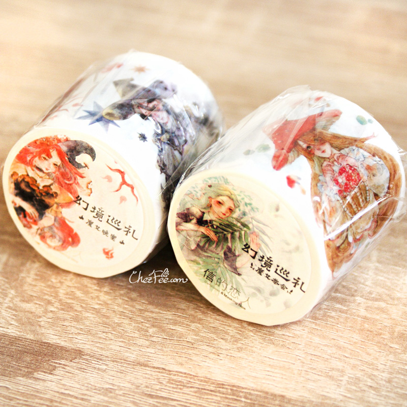 boutique kawaii shop chezfee fourniture papeterie washi masking tape magique sorcieres witch 1
